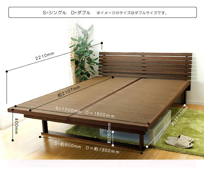 国産畳ベッド_心落ち着く風合いの木製畳ベッド_08