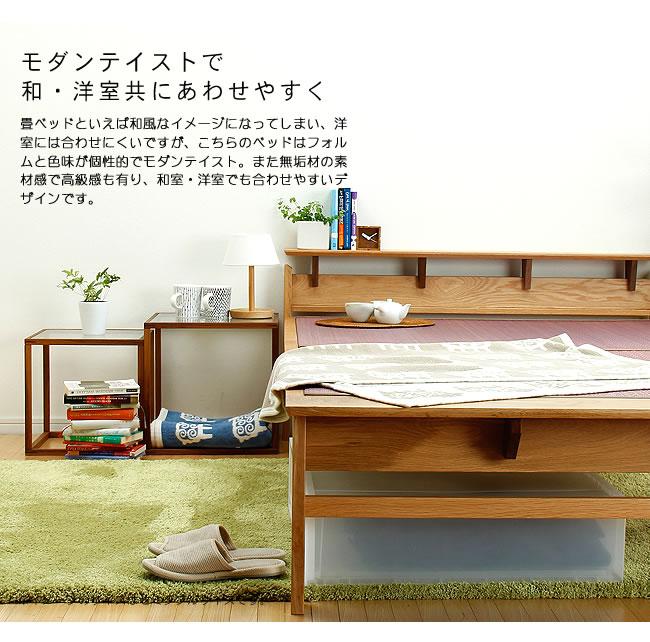国産畳ベッド_オーク無垢材を使用した木製畳ベッド_02