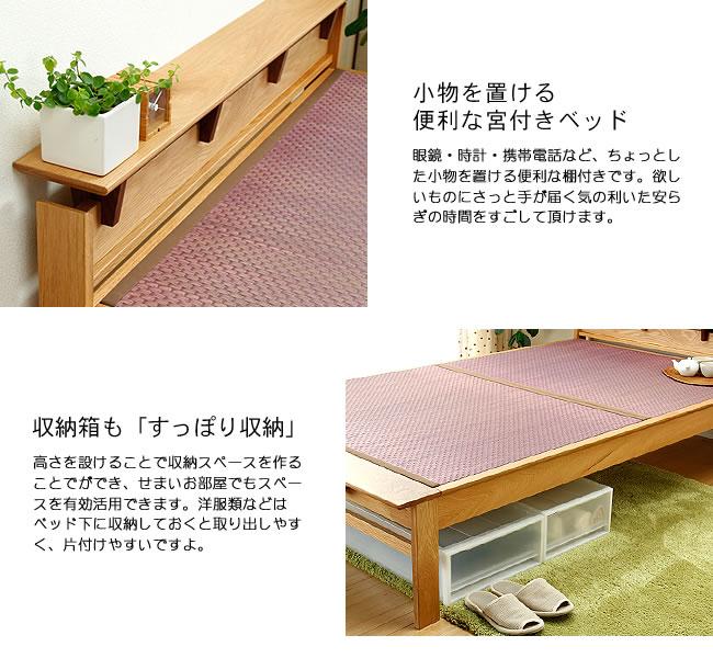 国産畳ベッド_オーク無垢材を使用した木製畳ベッド_03