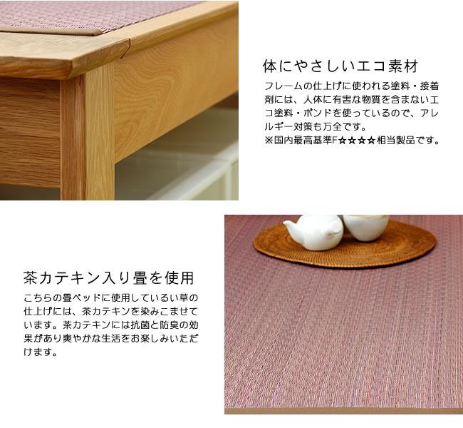 国産畳ベッド_オーク無垢材を使用した木製畳ベッド_06