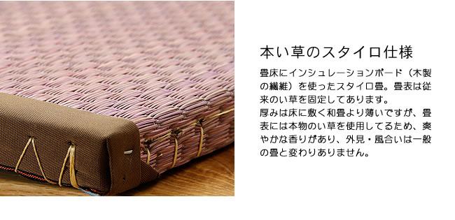 国産畳ベッド_オーク無垢材を使用した木製畳ベッド_07