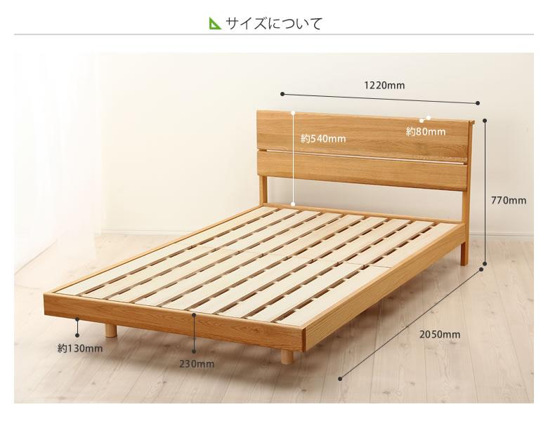 オーク無垢材の国産すのこベッド_08