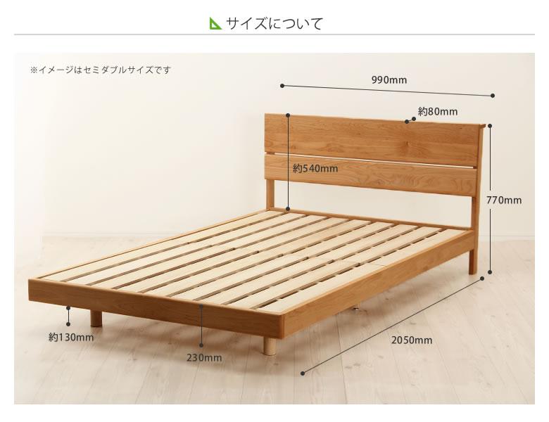 アルダー無垢材の国産すのこベッド_08