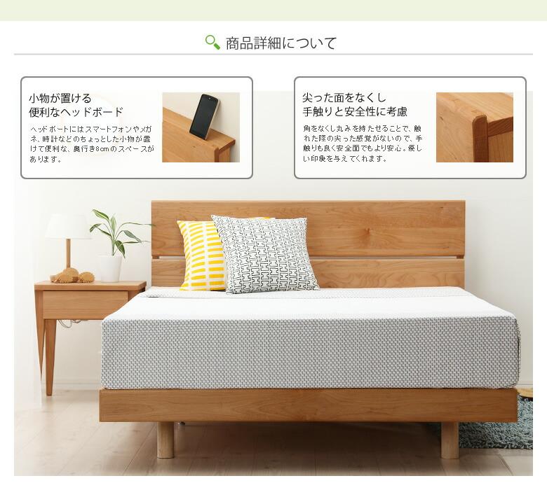 アルダー無垢材の国産すのこベッド_05