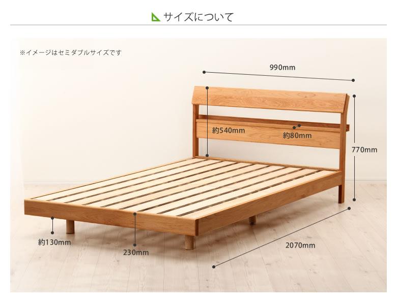 小物が置ける宮付き国産すのこベッド_08