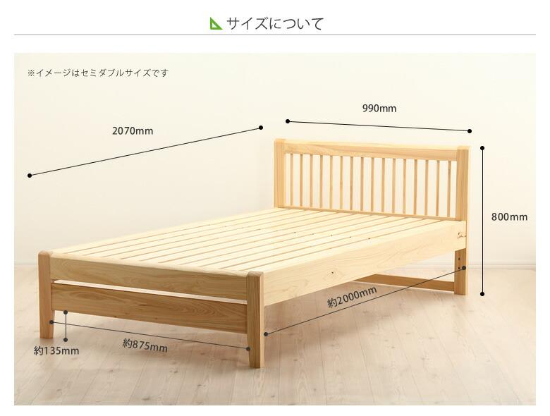 ひのき無垢材を贅沢に使用した国産すのこベッド_08