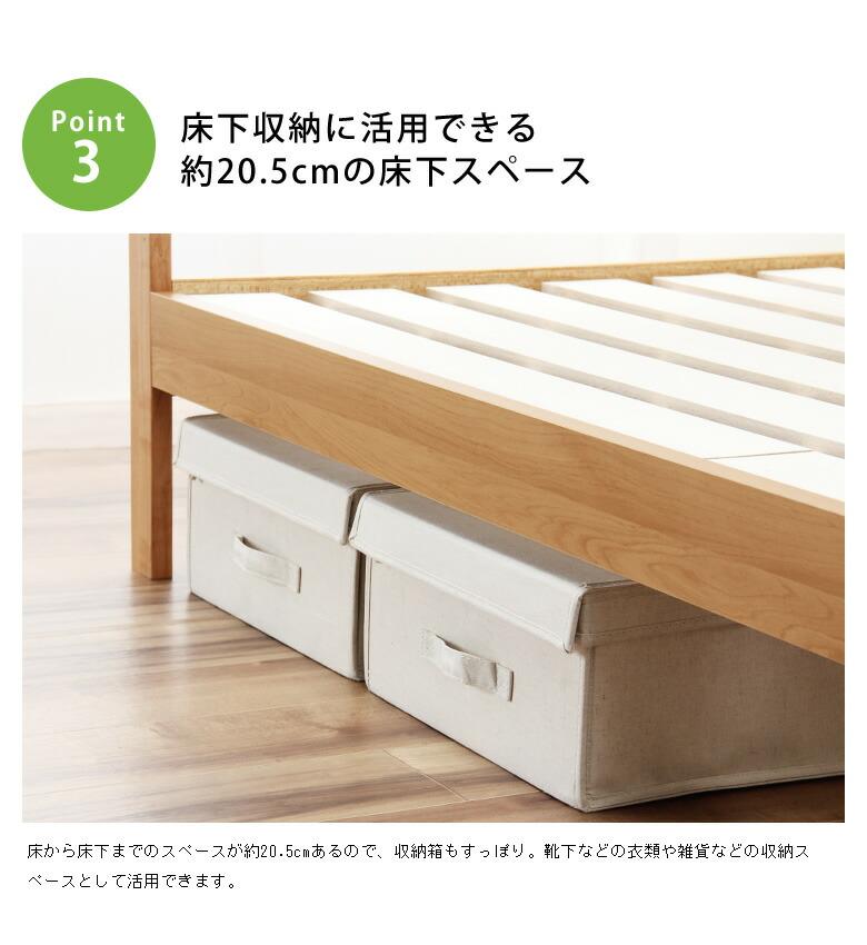 シンプルなデザインの宮付き国産すのこベッド_05