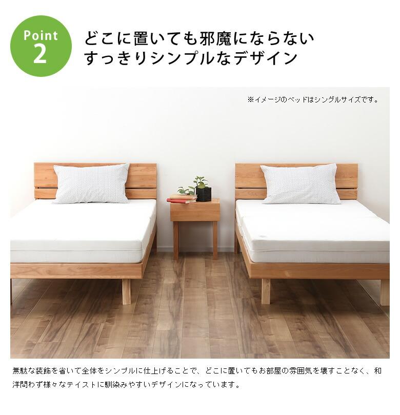 シンプルなアルダー材のナイトテーブル_03