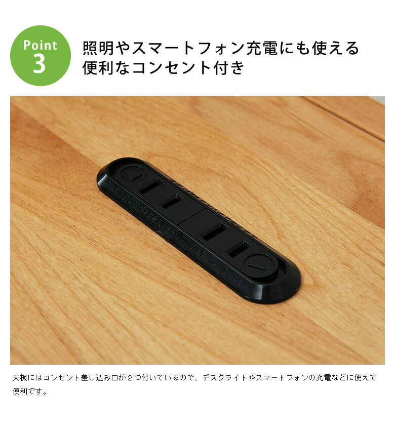 シンプルなアルダー材のナイトテーブル_04