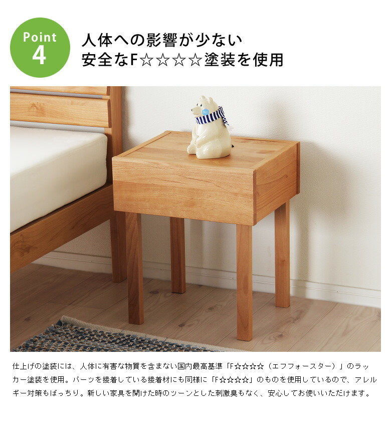 シンプルなアルダー材のナイトテーブル_05