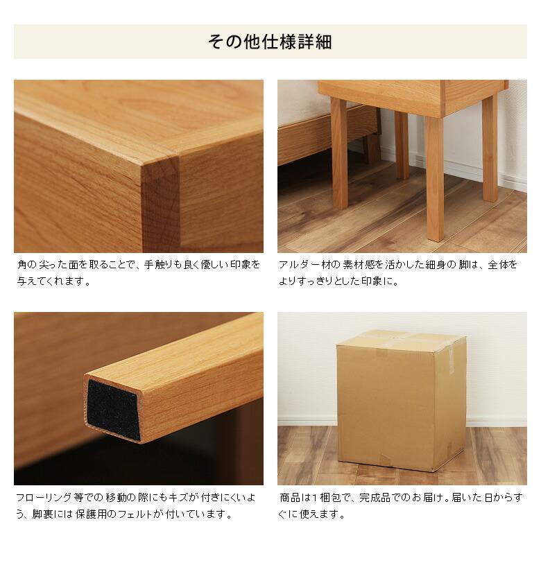 シンプルなアルダー材のナイトテーブル_06