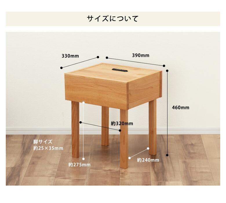 シンプルなアルダー材のナイトテーブル_07