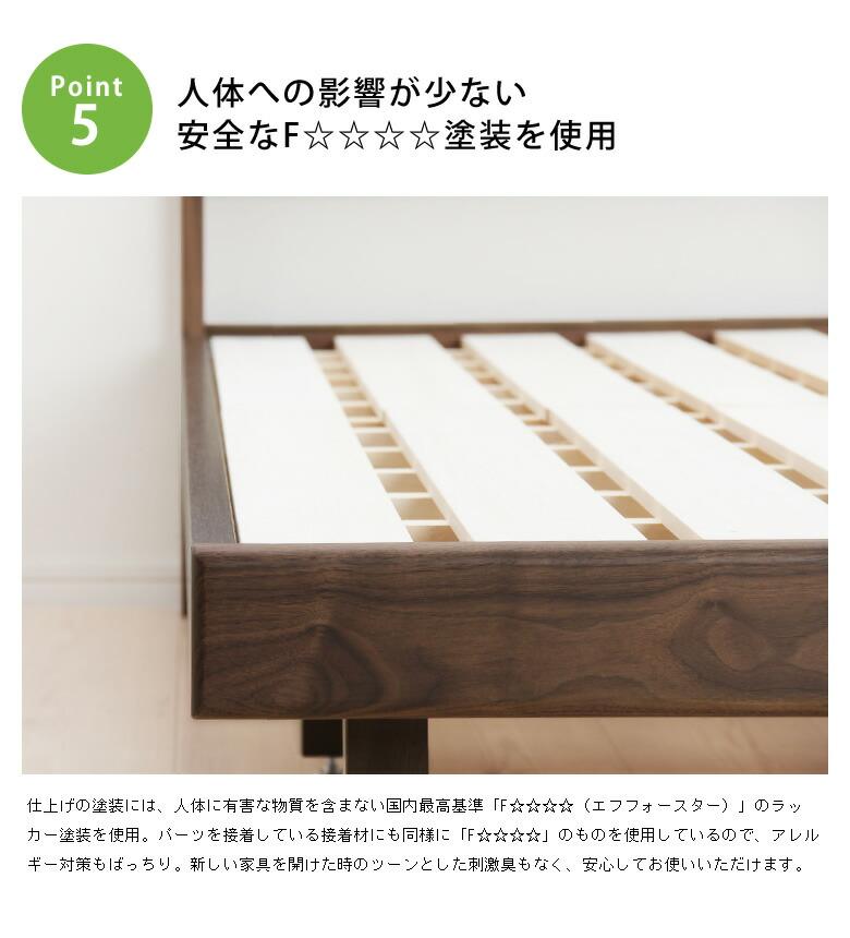 シンプルなデザインの宮付き国産すのこベッド_07