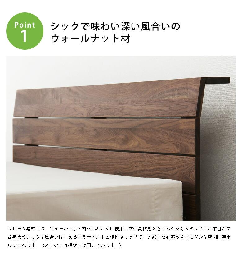 高さを変えられる宮付き国産すのこベッド_03