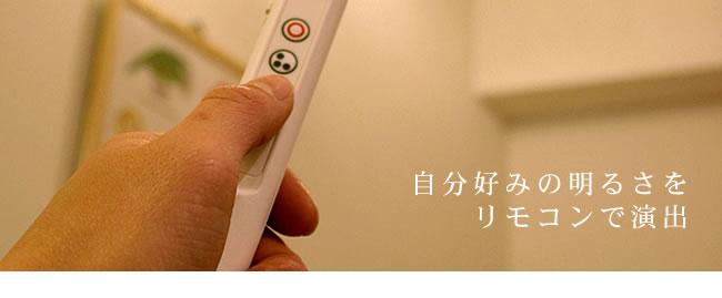 雑貨_天井照明スポットマーキュリーリモートシーリングランプ-07
