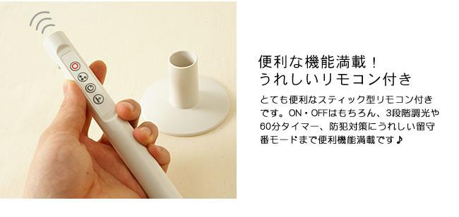 雑貨_天井照明スポットマーキュリーリモートシーリングランプ-09