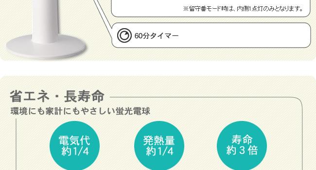 雑貨_天井照明スポットマーキュリーリモートシーリングランプ-11