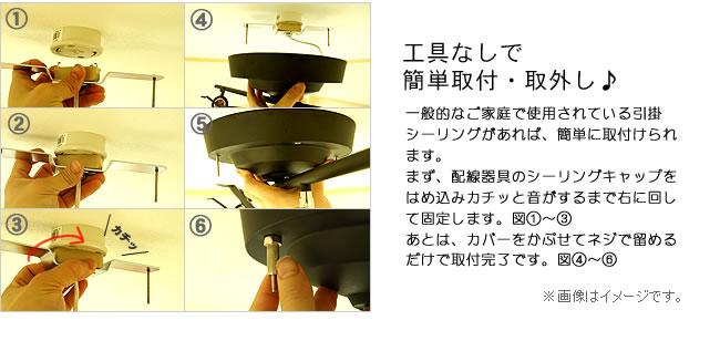 雑貨_天井照明スポットマーキュリーリモートシーリングランプ-13