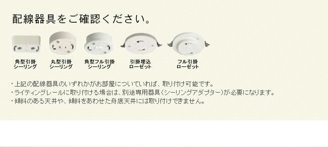 雑貨_天井照明スポットマーキュリーリモートシーリングランプ-14