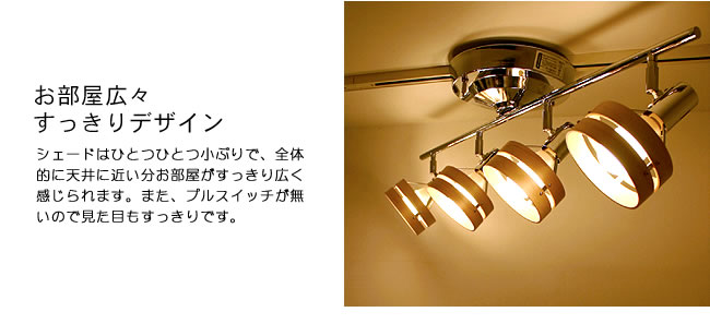雑貨_天井照明スポットマーキュリーリモートシーリングランプ-17