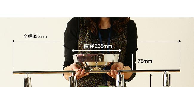 雑貨_天井照明スポットマーキュリーリモートシーリングランプ-22