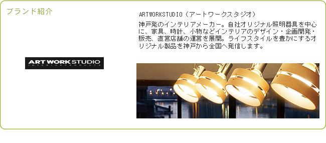雑貨_天井照明スポットマーキュリーリモートシーリングランプ-03