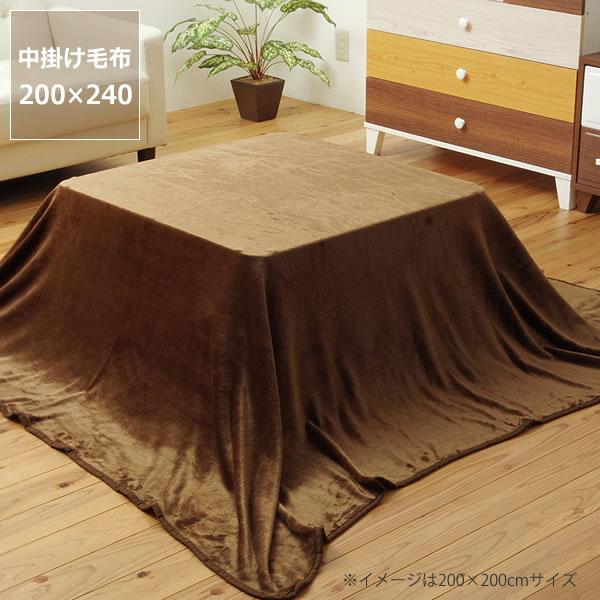 こたつ こたつ掛け布団(長方形 105~120cm用)