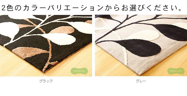 ラグ・カーペット_ニット織りで上品なモダンラグ-06