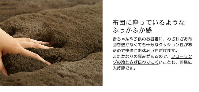 こたつ敷き布団_ふっくら敷き単品-06