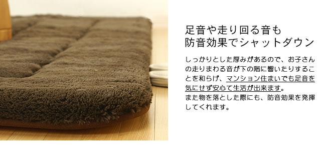 こたつ敷き布団_ふっくら敷き単品-08