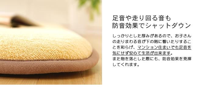 こたつ敷き布団_ふっくら敷き単品-09