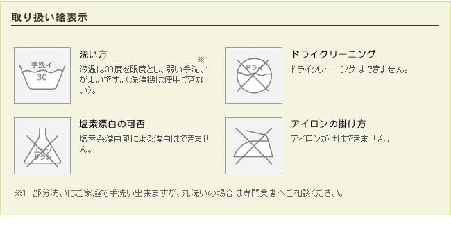 こたつ布団_厚掛け布団05