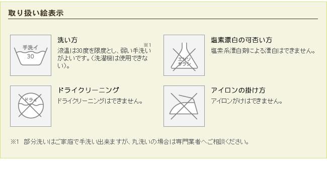 こたつ布団_省スペース掛け-10