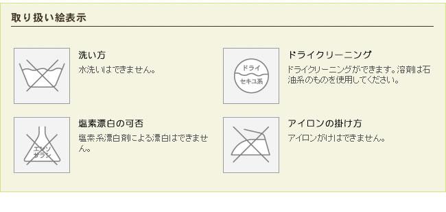こたつ布団_薄掛け単品-08