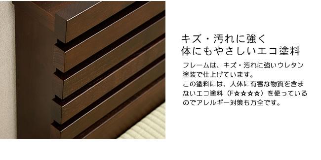 国産畳ベッド_落ち着いた雰囲気のモダン畳ベッド_06