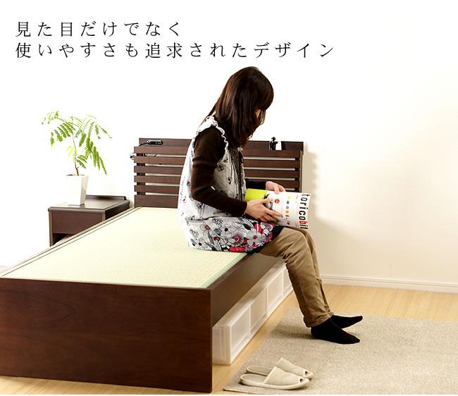 国産畳ベッド_落ち着いた雰囲気のモダン畳ベッド_07