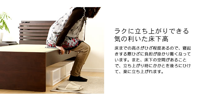 国産畳ベッド_落ち着いた雰囲気のモダン畳ベッド_08