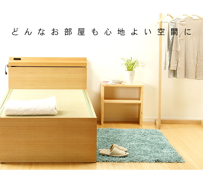 国産畳ベッド_爽やかな風が舞い込む木製畳ベッド_03
