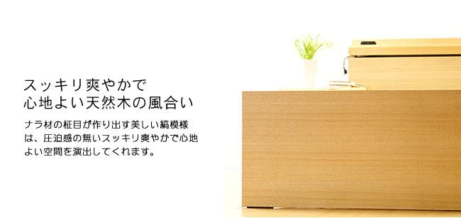 国産畳ベッド_爽やかな風が舞い込む木製畳ベッド_05