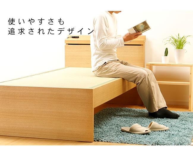 国産畳ベッド_爽やかな風が舞い込む木製畳ベッド_07