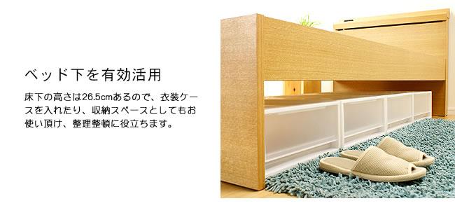 国産畳ベッド_爽やかな風が舞い込む木製畳ベッド_09