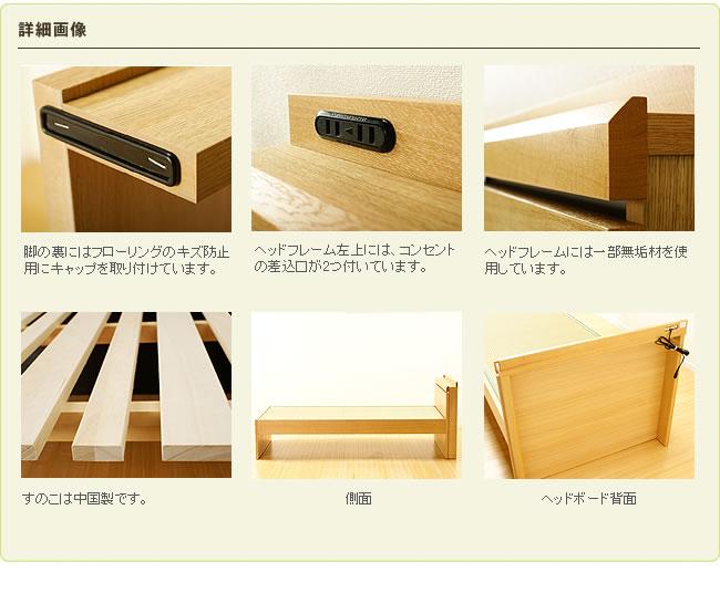 国産畳ベッド_爽やかな風が舞い込む木製畳ベッド_13