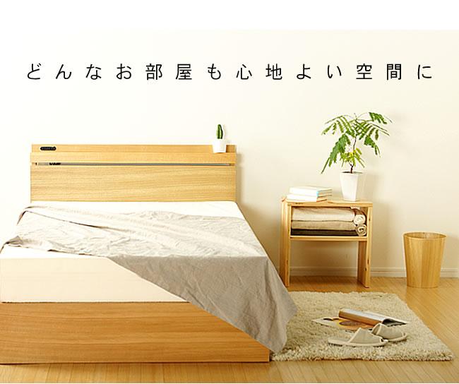 国産すのこベッド_爽やかな風が舞い込む木製すのこベッド_03