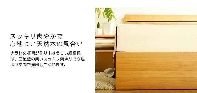 国産すのこベッド_爽やかな風が舞い込む木製すのこベッド_05