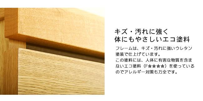国産すのこベッド_爽やかな風が舞い込む木製すのこベッド_06
