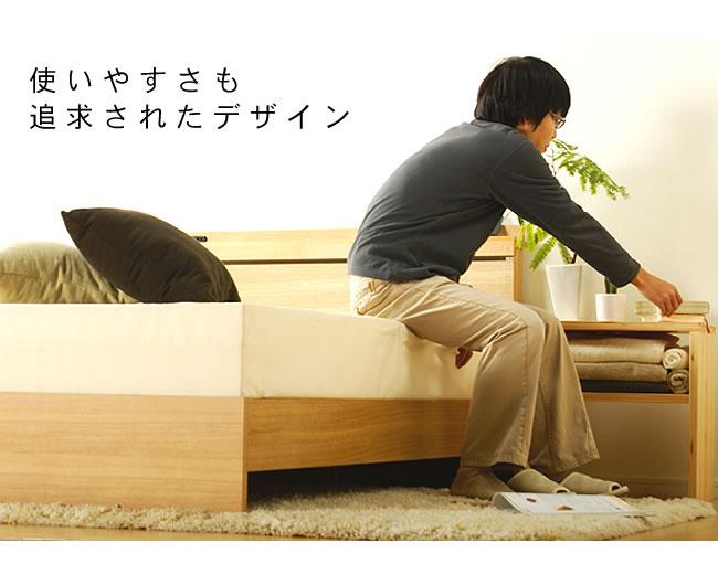 国産すのこベッド_爽やかな風が舞い込む木製すのこベッド_07