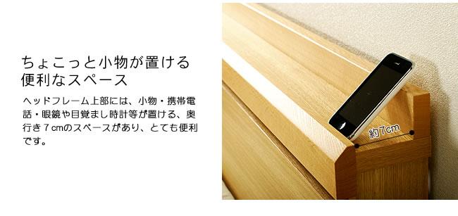 国産すのこベッド_爽やかな風が舞い込む木製すのこベッド_09
