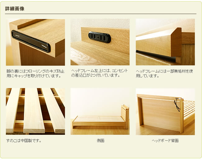 国産すのこベッド_爽やかな風が舞い込む木製すのこベッド_12