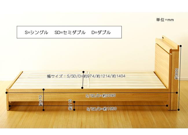 国産すのこベッド_爽やかな風が舞い込む木製すのこベッド_13