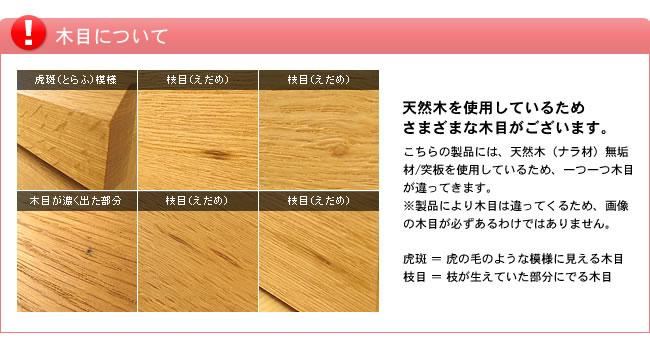 国産畳ベッド_爽やかな風が舞い込む木製畳ベッド_14